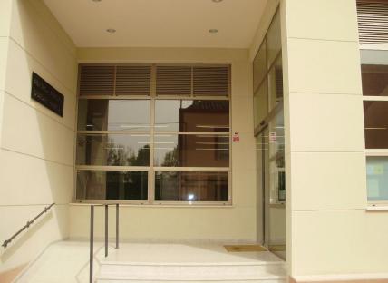 biblioteca municipal Horcajo de SAntiago